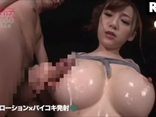 Pussy play squirt